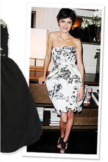 Bu elbiseyi nereden bulabilirim?
